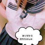 MAWmhUyV6z_l.jpg