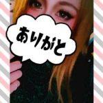 0TZ9R9s0Xi_l.jpg