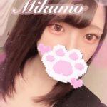 0nTRNwOyHO_l.jpg