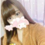 0xQhp1dLEN_l.jpg