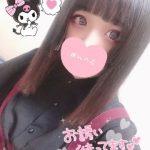 6Jutie74Lu_l.jpg