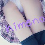 lDy0mD5air_l.jpg