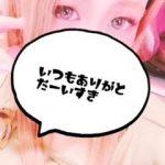 zSQ6uHQxe4_l.jpg